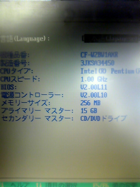 DVC00791.JPG