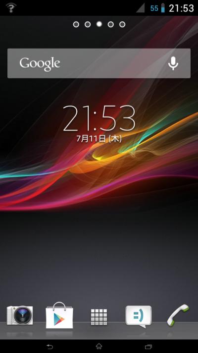 Screenshot_2013-07-11-21-53-59.png