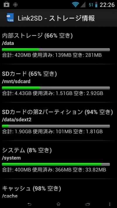 Screenshot_2013-07-11-22-26-30.jpg