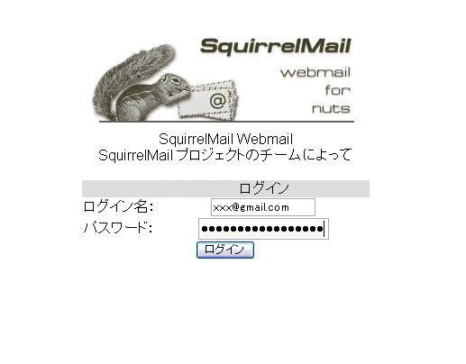 gmaillogin.JPG
