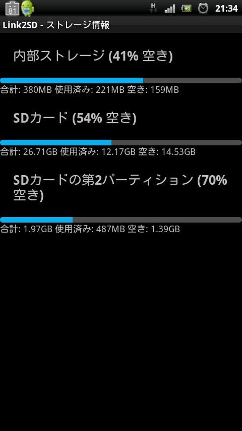 screenshot_2013-01-12_2135.png