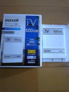 IVDRS 500GB x WOOO