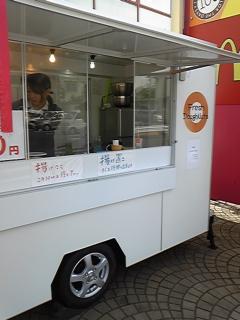 豆腐ドーナツヽ( ゜∀゜)メ