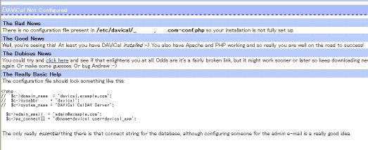 CALDAV 構築  davical INSTALL して IPOD TOUCHと同期 (VINE LINUX 4.x )